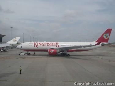 KF's first A330 (1)