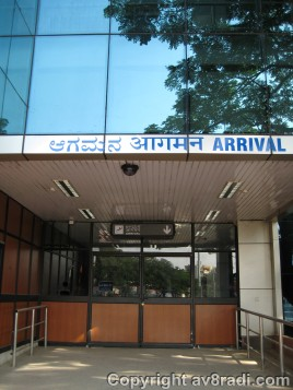 The Arrivals Exit (HAL airport BLR)