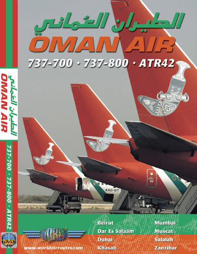 Oman Air Cover