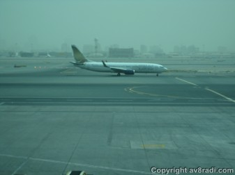 A Gulf Air (GF) (leased) Boeing 737 taxies by