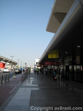The entrance to the First & Business Class check-in (T1 in DXB)