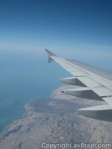 Approaching the coast of Iran